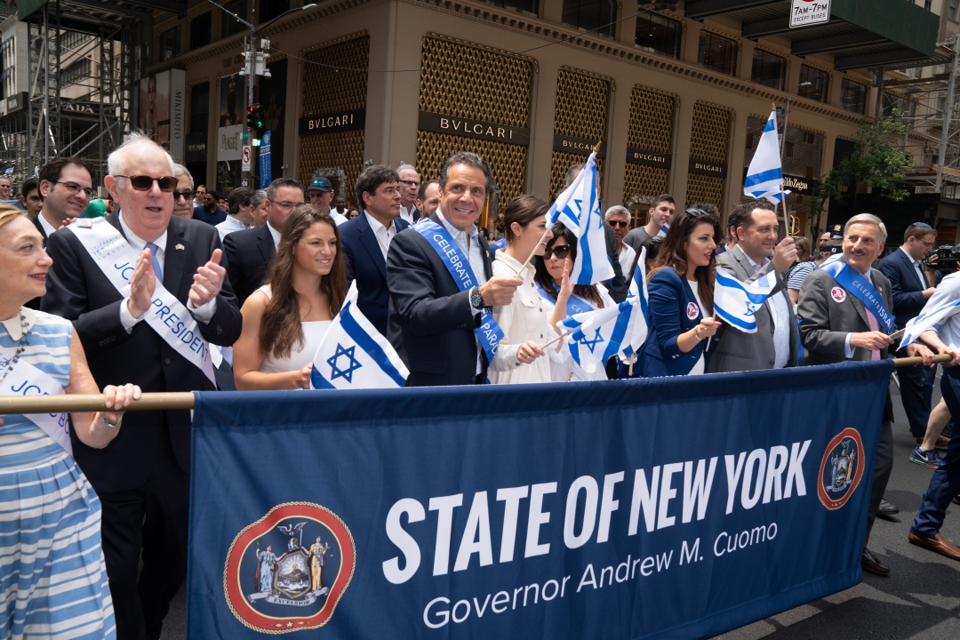 Assemblyman Weprin marches in the Celebrate Israel Parade with Governor Andrew M. Cuomo.