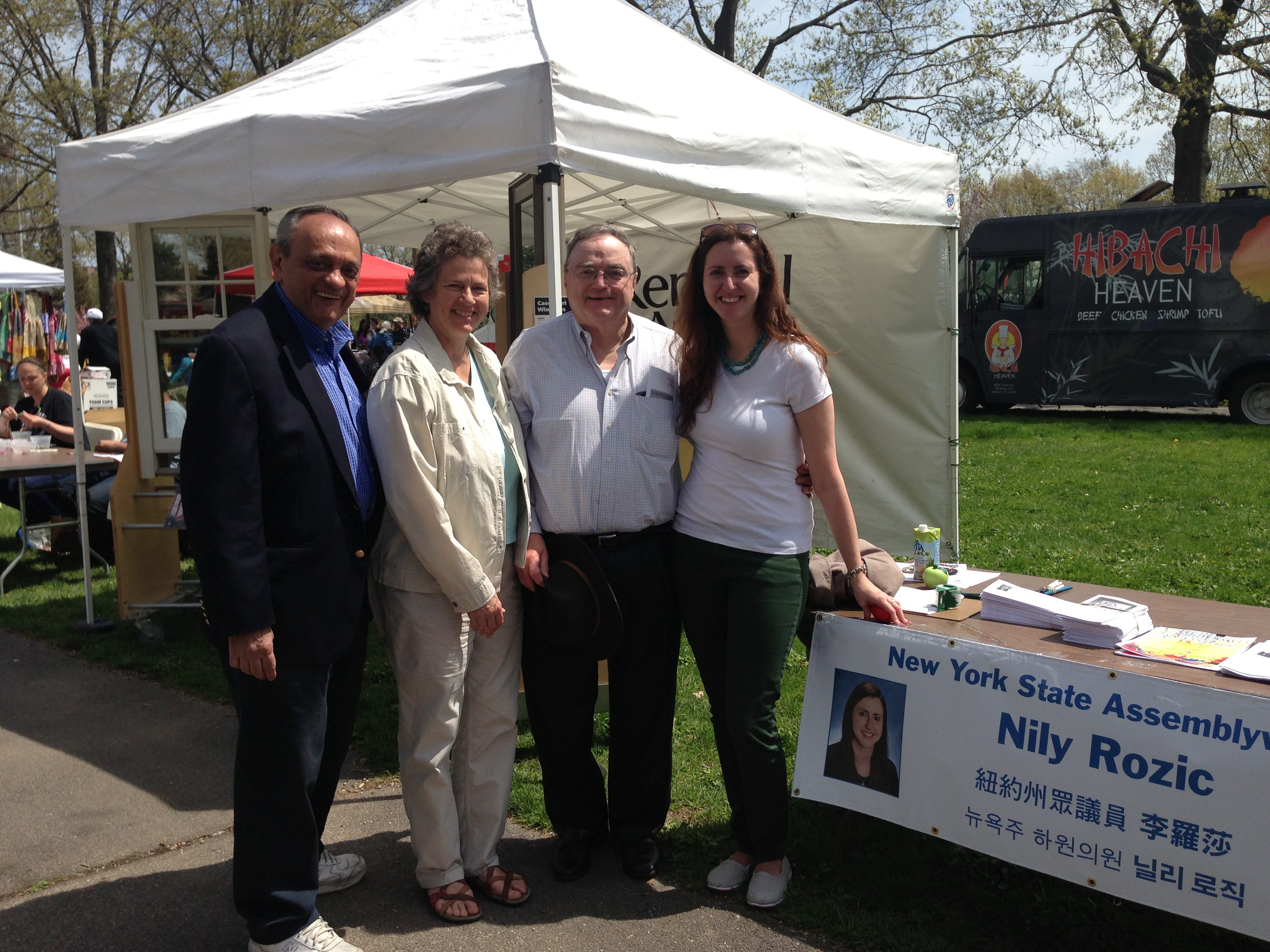 Assemblywoman Nily Rozic celebrated Earth Day at the Queens Botanical Garden's Arbor Day Fest in Flushing.