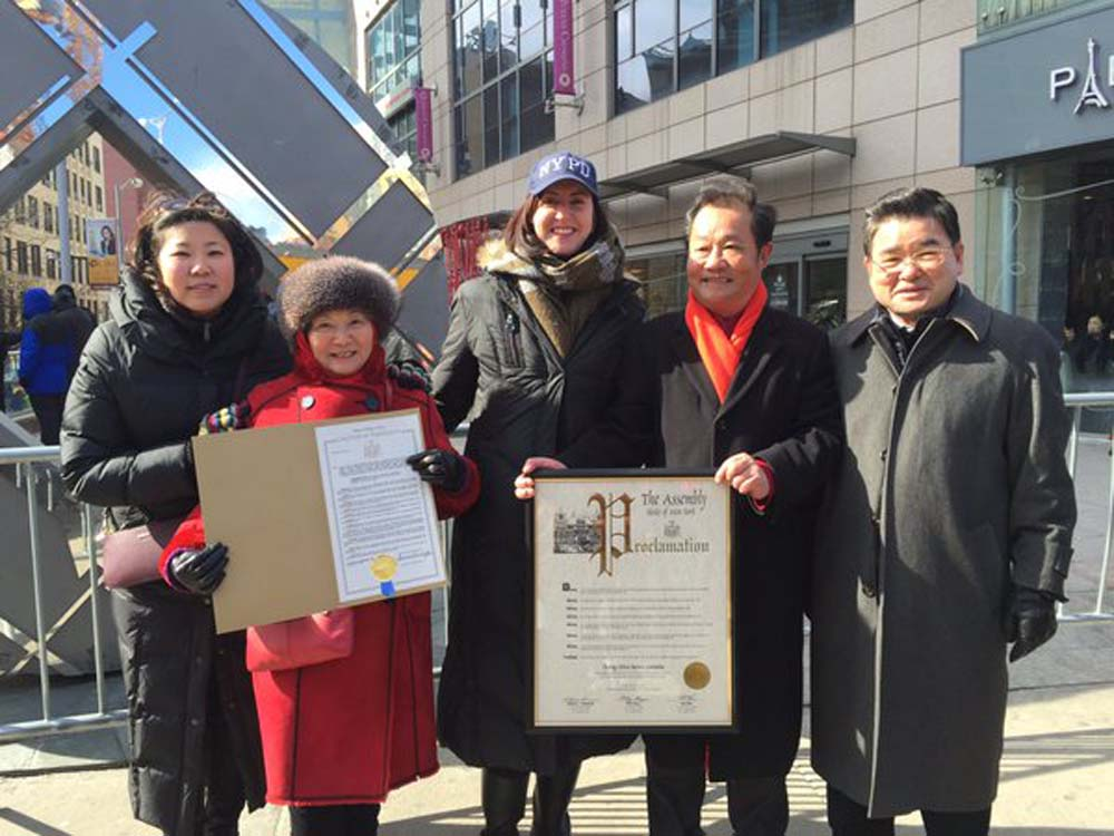 Assemblywoman Nily Rozic celebrated the Year of the Monkey at the 2016 Lunar New Year Parade in Flushing.