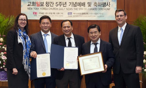 On March 20, 2014, Assemblyman Braunstein celebrated the 5th Anniversary of New York Korea Church Daily News. Assemblyman Braunstein is pictured with Rev. Byong-man Woo, President of the New York Korea Church Daily News, Assemblyman Ron Kim, Assemblywoman Nily Rozic, and Councilman Peter Koo.