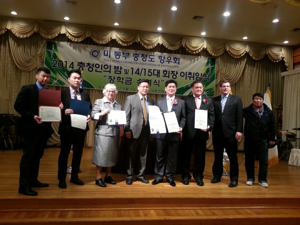 On April 4, 2014, Assemblyman Braunstein attended Chung Cheong Do Province Night 2014 to celebrate the heritage of families from the region, and also the inauguration of President Woo Chon Kwak, with Senator Toby Ann Stavisky and Assemblyman Ron Kim.