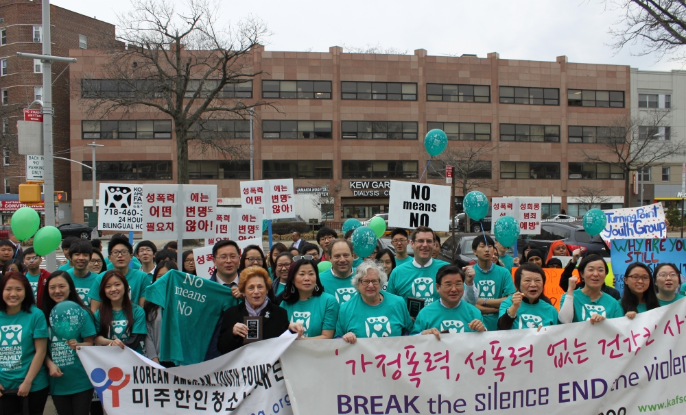On April 11, 2014, Assemblyman Braunstein joined the Korean American Family Service Center at its First Annual National Crime Victims' Rights Week Awareness Rally to raise awareness about sexual assault.