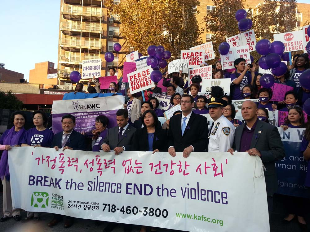 Assemblyman Braunstein attended the Korean American Family Service Center's 17th Annual March Against Domestic Violence. Assemblyman Braunstein is pictured with Congresswoman Grace Meng, Council Members Peter Koo and Paul Vallone, and Captain Thomas Conforti of the 109th Precinct.