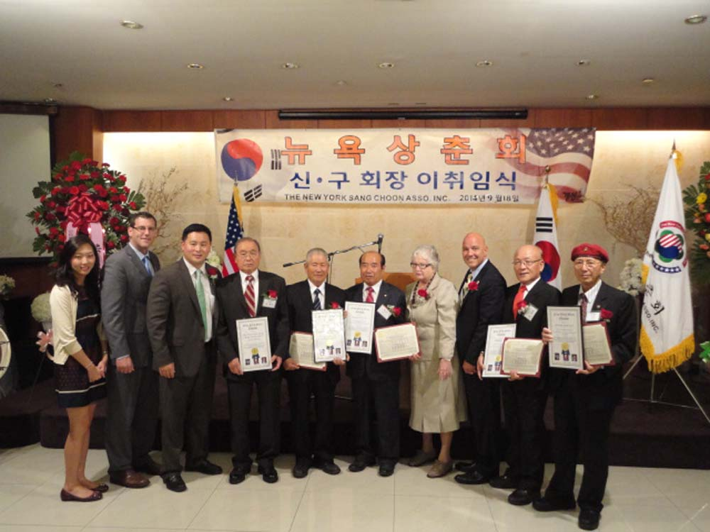 Assemblyman Braunstein attended the New York Sang Choon Association's 13th President Installation Ceremony with Senator Toby Ann Stavisky, Assemblyman Ron Kim, and Council Member Paul Vallone. Assemblyman Braunstein is pictured with President Kuntok Jang, former President Young-woo Lee, and other members of the leadership of New York Sang Choon Association.