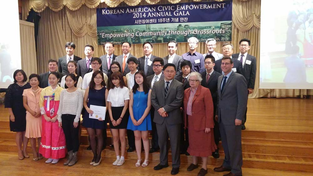 Assemblyman Braunstein attended KACE's 18th Annual Gala. Assemblyman Braunstein is pictured with his colleagues Congresswoman Grace Meng, Senator Toby Ann Stavisky, Assemblyman Ron Kim, and Councilman Mark Weprin, as well as KACE President Dong Chan Kim, Board Chair Esther Lee, KACE Board Members and staff.