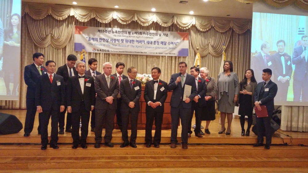 On January 13, 2015, Assemblyman Braunstein presented a joint NYS Assembly Citation on behalf of himself and Assemblyman Ron Kim at the Korean American Association of Greater New York's (KAAGNY's) 55th Annual Korean-American Day Celebration. Assemblyman Braunstein is pictured with his colleagues, Public Advocate Letitia James, Senator Toby Ann Stavisky, and Council Member Peter Koo, as well as Consul General of the Republic of Korea Se-joo Son, KAAGNY President Seung Ki Min, KAAGNY Vice President Young Bae Choi, former President of the Korean American Seafood Association of Greater New York Ho Su Kwak.