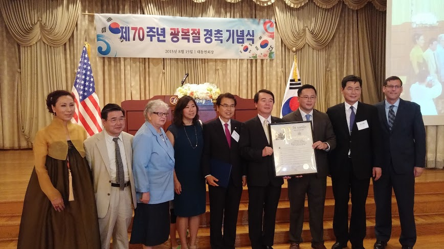On August 15, 2015, Assemblyman Braunstein celebrated the 70th Anniversary of Korean independence with the Consul General of Korea Gheewhan Kim and the Korean American Association of Greater New York.