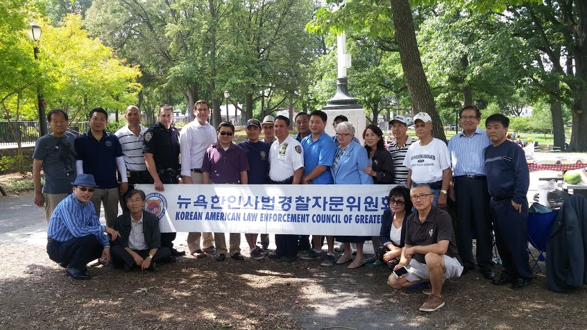 On August 29, 2015, Assemblyman Braunstein attended the Korean American Law Enforcement Council's BBQ at Cunningham Park along with Senator Toby Ann Stavisky, Assemblyman Ron Kim, Council Member Peter Koo, and KALECGNY President Sean Shin.