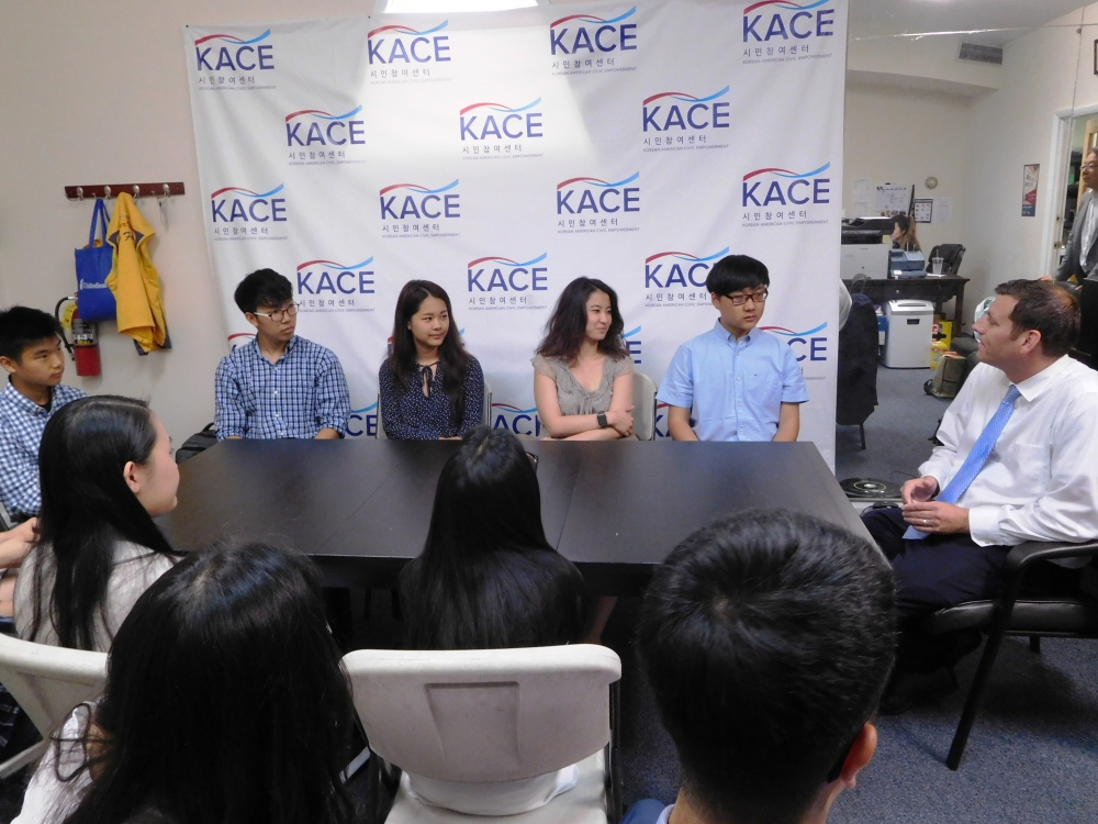 On July 11, 2017, Assemblyman Braunstein met with Korean American Civic Empowerment Grassroots Interns.