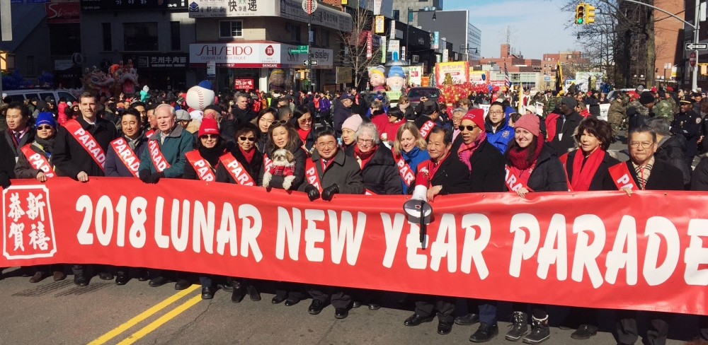 On February 17, 2018, Assemblyman Braunstein celebrated the Year of the Dog at the Flushing Chinese Business Association / Korean American Association of Queens Lunar New Year Parade in Flushing