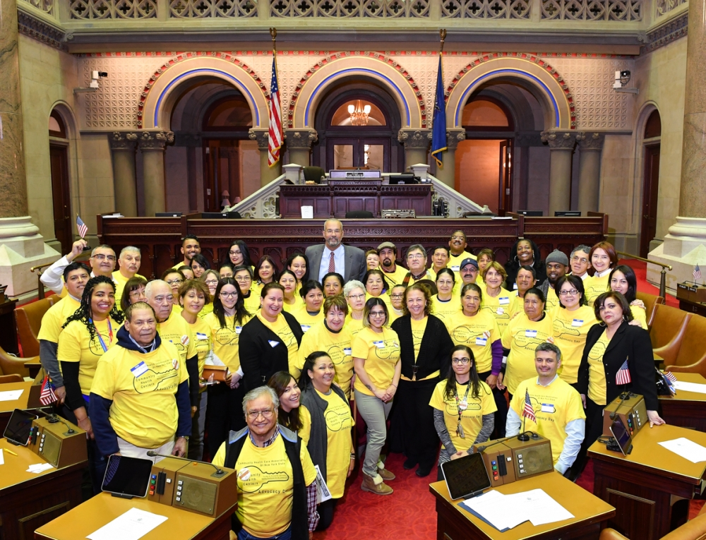 Assemblyman Aubry and his constituents from Plaza del Sol in the NYS Assembly Chamber in Albany<br /><br />&nbsp;