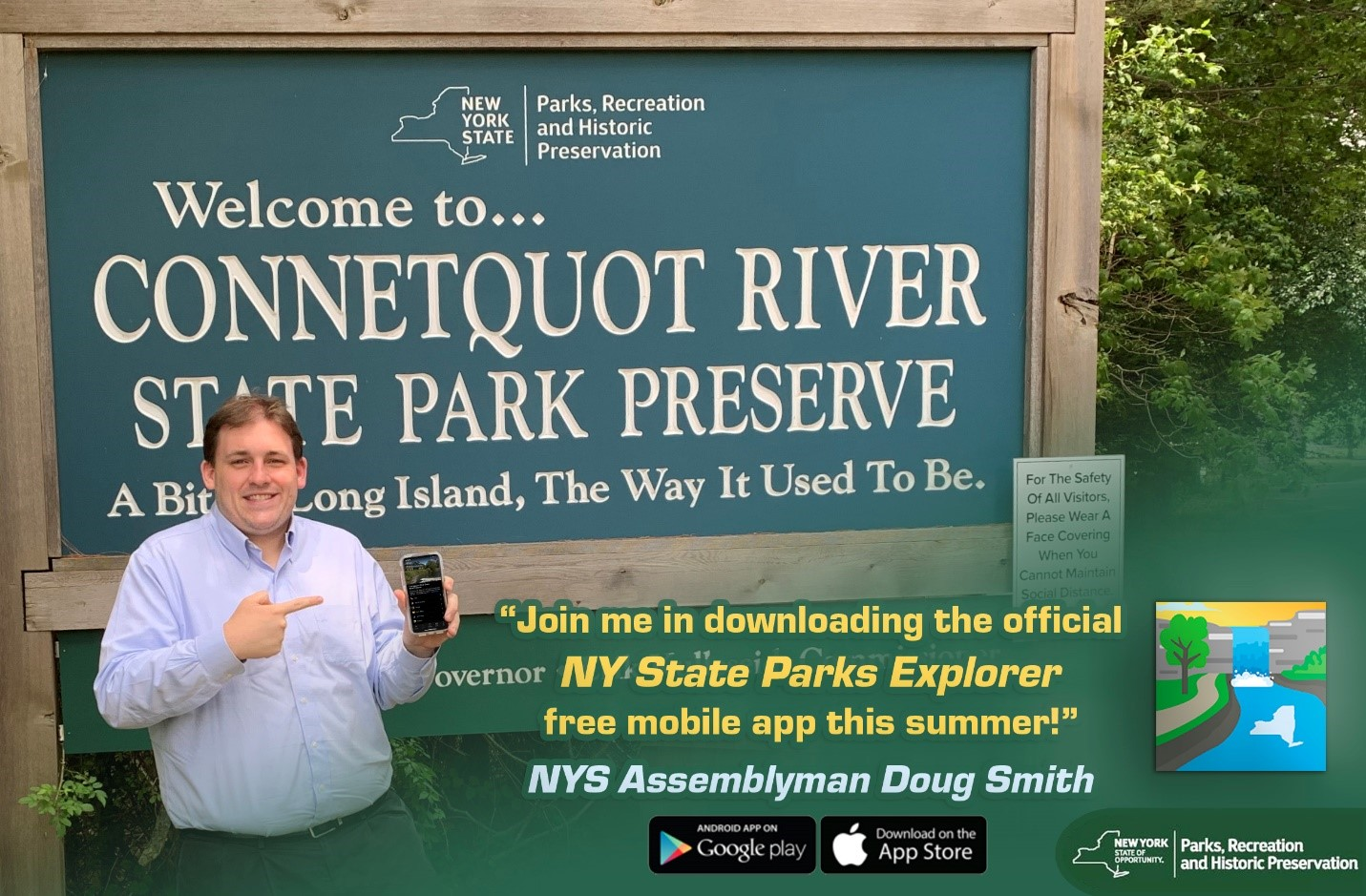 Smith A New App for Exploring State Parks is Available